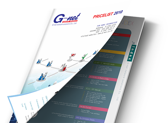 G-net price list 2010