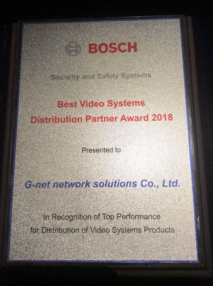 Best Video Systems Distribution Partner Award 2018